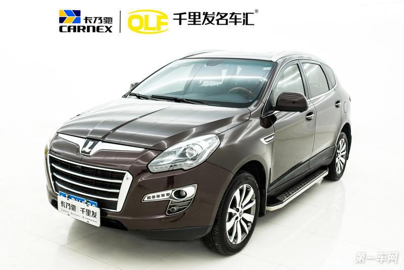 纳智捷大7-SUV 2015款 2.2T 自动 前驱 智尊型 (国Ⅴ)
