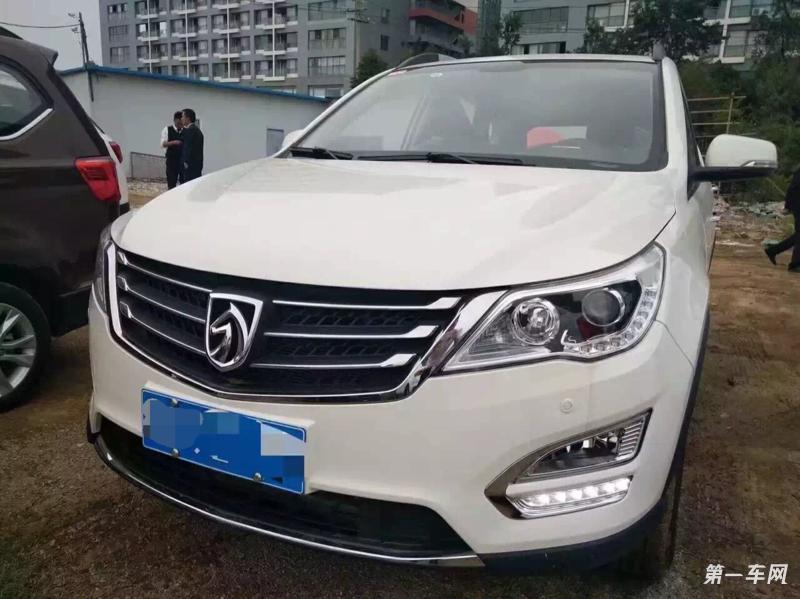 宝骏560 2016款 1.5T 手动 豪华型 (国Ⅴ)