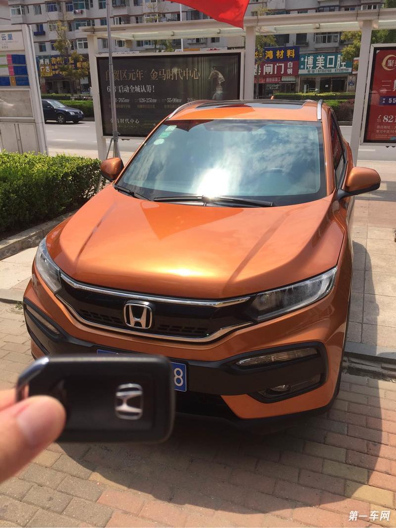 本田XR-V 2015款 1.8L 自动 VTI豪华版 (国Ⅳ)