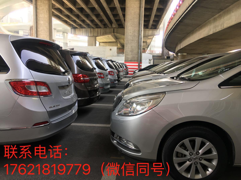 上海海佩二手车17621819779