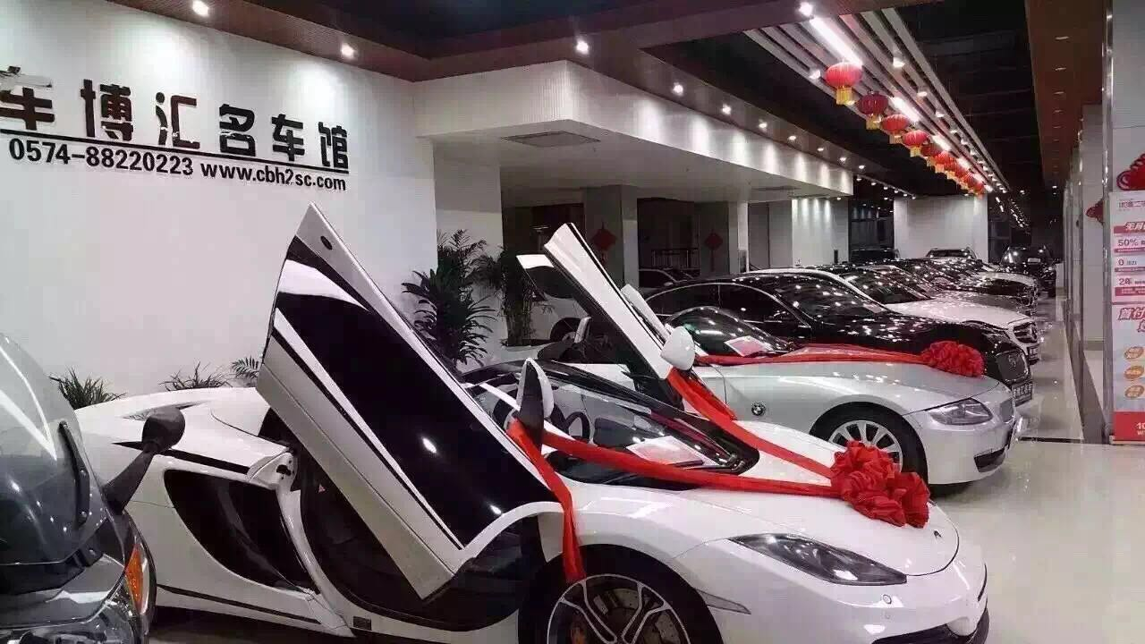 浙江省宁波精品车有限公司