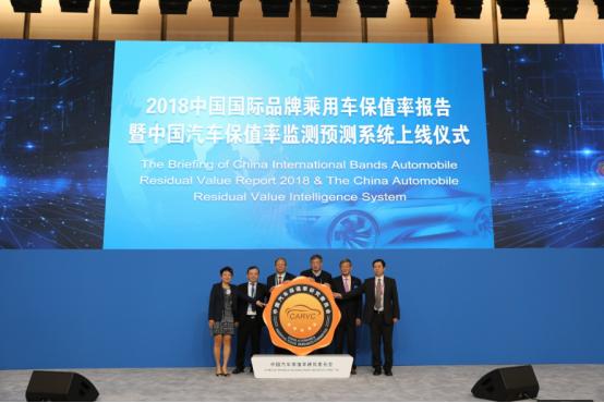 数据智能化成果登陆进博会 中国汽车保值率监测预测系统上线