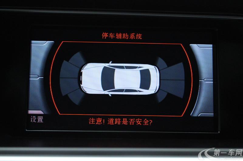 奥迪A4L 2013款 2.0T 自动 技术型 (国Ⅳ)