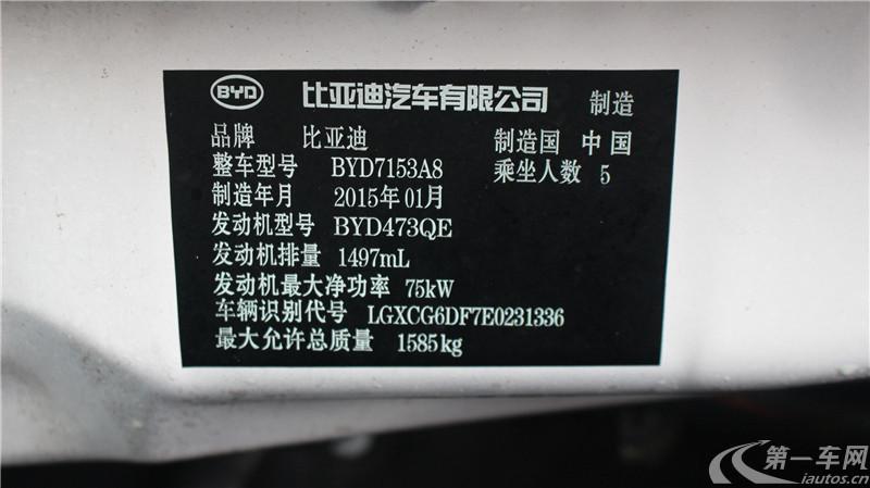 比亚迪L3 2013款 1.5L 自动 舒适型 (国Ⅴ)