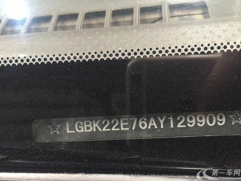 日产骊威 2007款 1.6L 手动 GE全能型 (国Ⅳ)