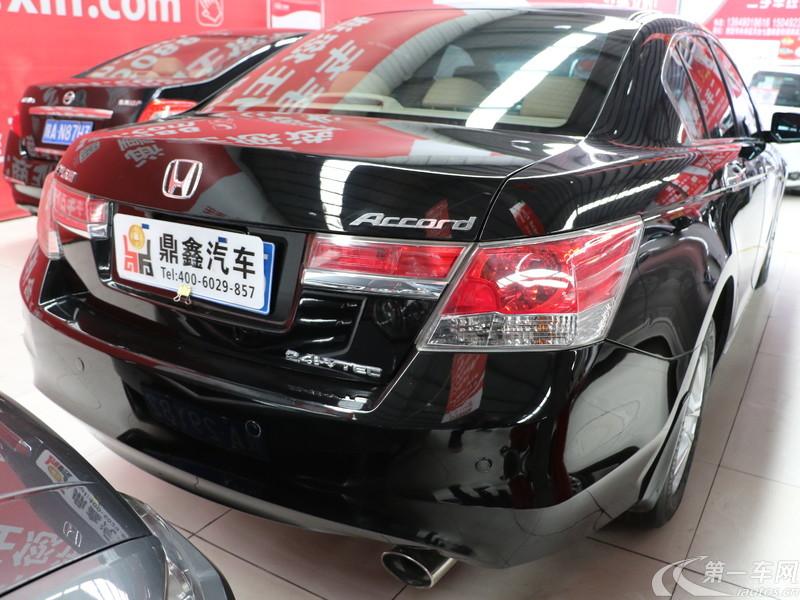本田雅阁 2012款 2.4L 自动 LX (国Ⅳ)