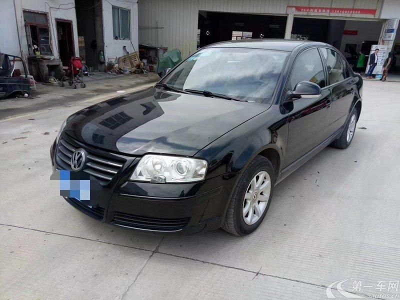 大众帕萨特 2008款 2.0L 手动 汽油 经典型 (国Ⅲ)