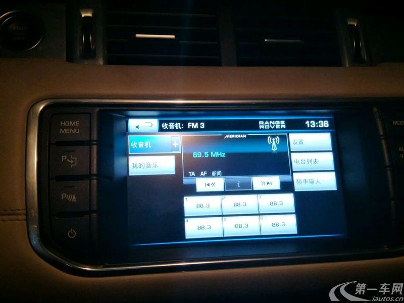 路虎极光 [进口] 2014款 2.0T 自动 四驱 耀动版 (欧Ⅴ)