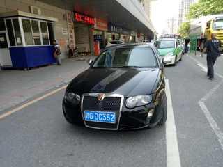 荣威750 D 1.8T 自动 商雅版