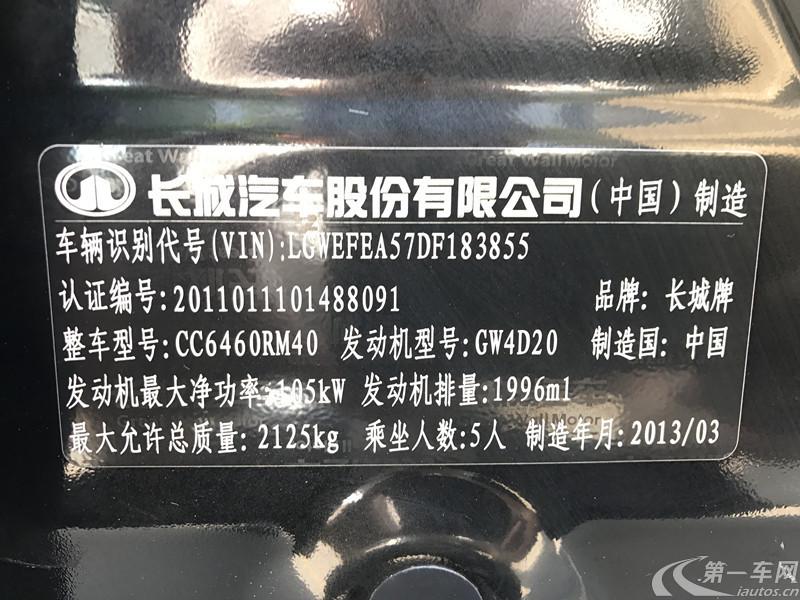 长城哈弗H6 绿静版 2011款 2.0T 手动 前驱 都市型 (国Ⅳ)