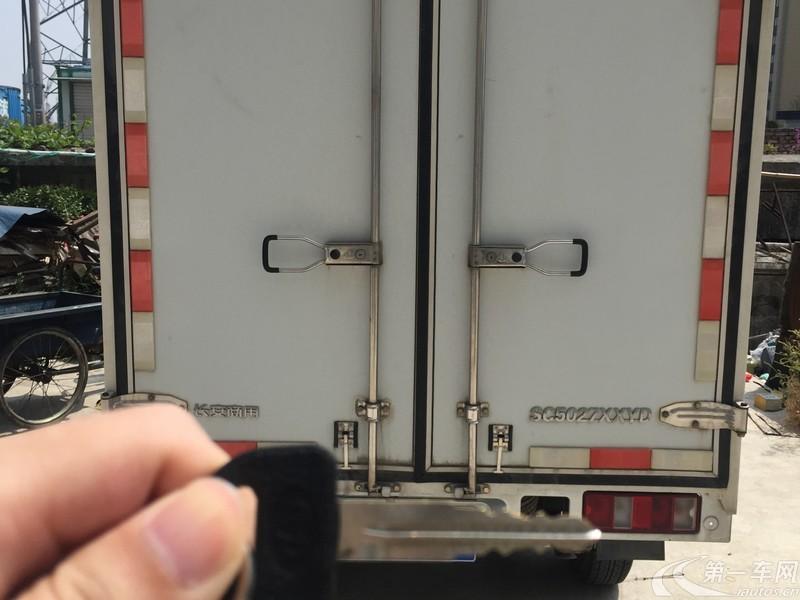 长安星卡 2014款 1.5L 手动 后驱 基本型 (国Ⅳ)