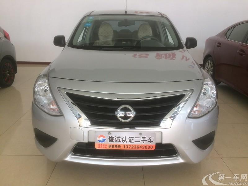 日产阳光 2014款 1.5L 手动 XE舒适版 (国Ⅳ)