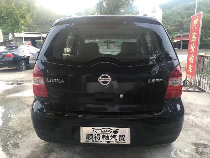 日产骊威 2010款 1.6L 自动 GS劲悦版炫能型 (国Ⅲ带OBD)