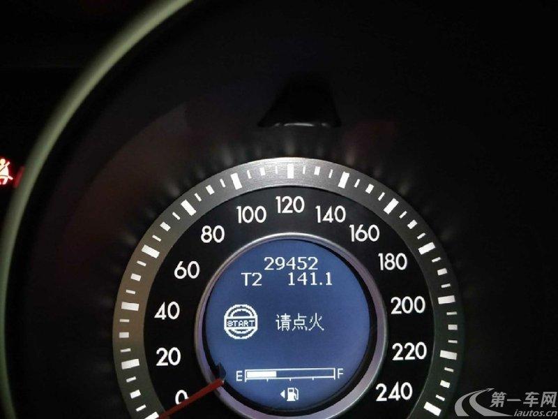奔腾X80 2015款 1.8T 自动 前驱 豪华型 (国Ⅴ)