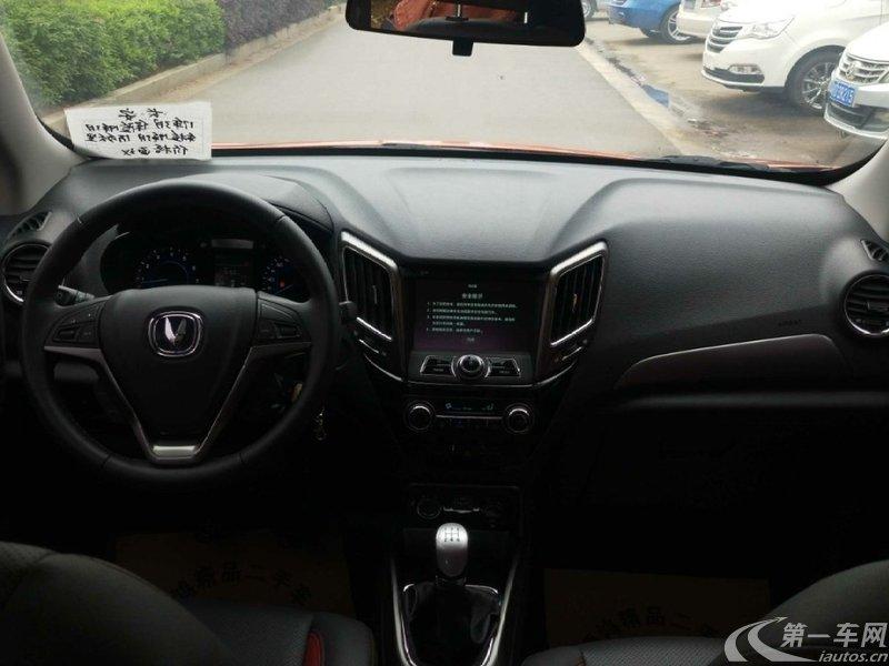长安CS15 2016款 1.5L 手动 豪华版 (国Ⅴ)