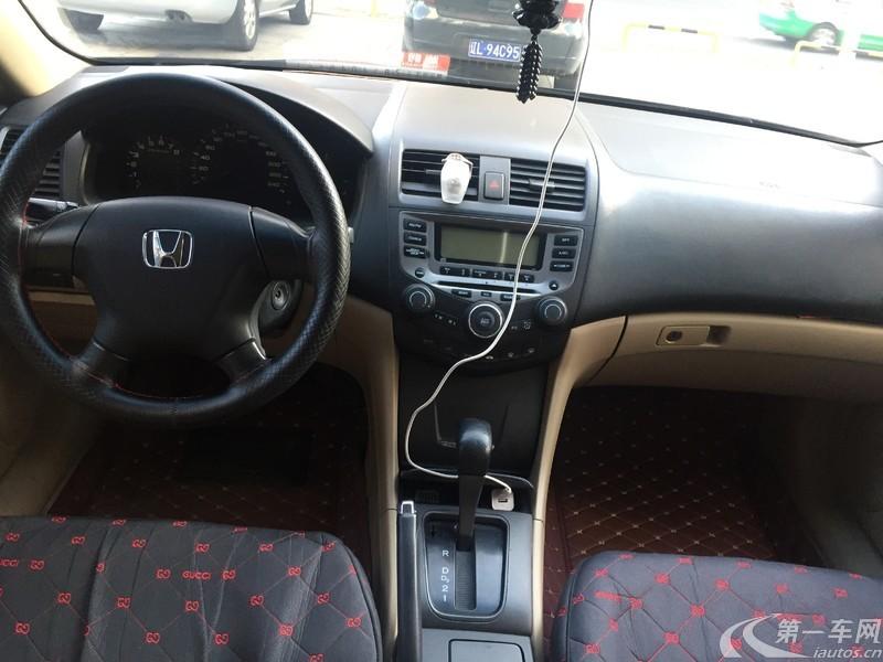 本田雅阁 2007款 2.0L 自动 舒适型 (国Ⅲ)