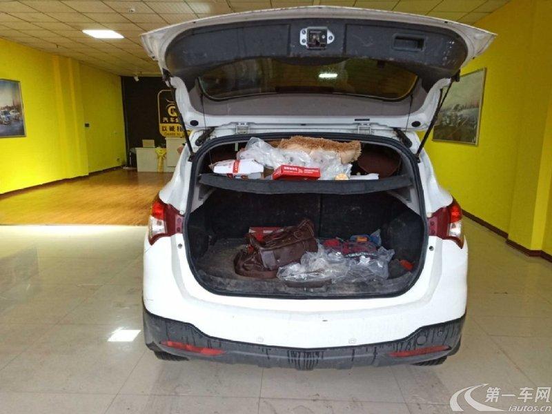 海马S5 2016款 1.6L 手动 前驱 豪华型科技版 (国Ⅴ)