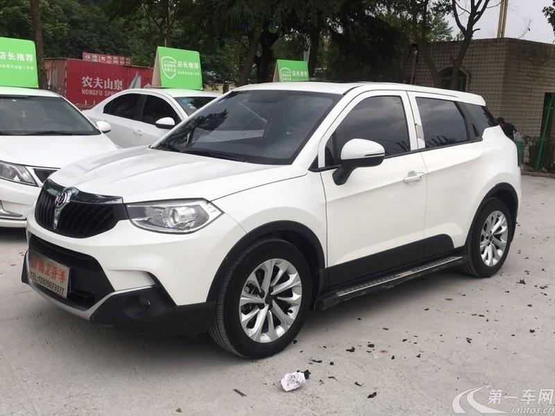 中华V3 2015款 1.5L 手动 智能型 (国Ⅴ)