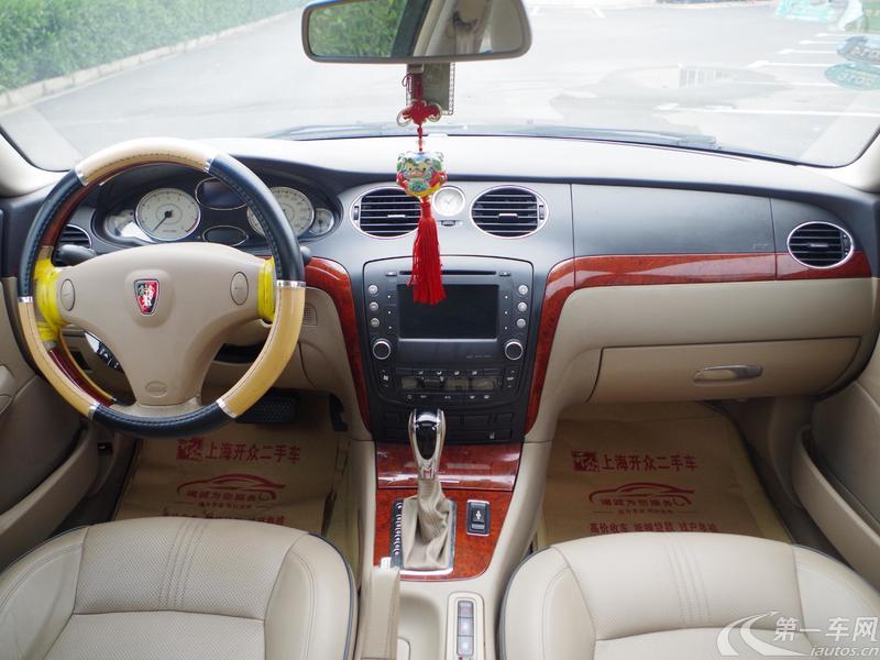 荣威750 2009款 1.8T 自动 迅雅版 (国Ⅳ)