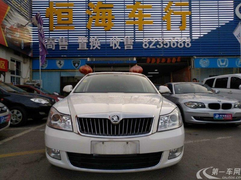 斯柯达明锐 2014款 1.6L 手动 逸俊版 (国Ⅳ)
