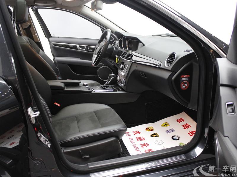 奔驰C级 C260 2013款 1.8T 自动 时尚型Grand Edition (国Ⅳ)