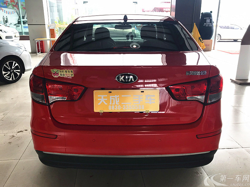 起亚K2 2015款 1.4L 手动 4门5座三厢车 TOP (国Ⅳ)