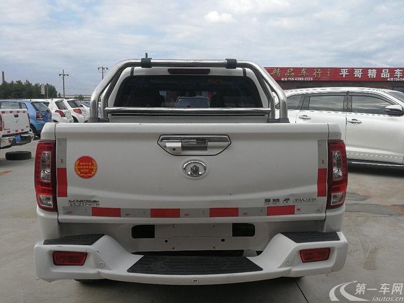长城风骏 2014款 2.4L 手动 汽油 领航型 (国Ⅴ)