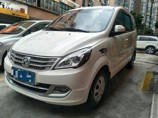 北京汽车威旺M20 S 1.5L 手动 基本型