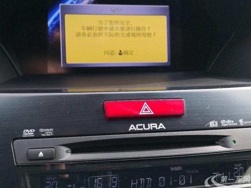讴歌ILX [进口] 2013款 2.0L 自动 精锐版