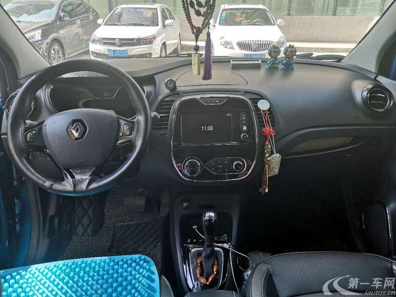 雷诺卡缤 [进口] 2015款 1.2T 自动 豪华抢鲜版