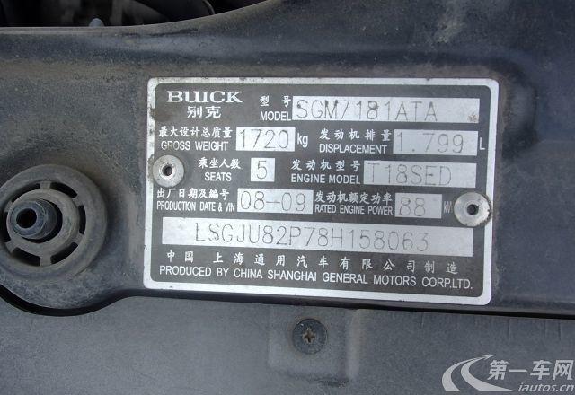 别克凯越旅行 2008款 1.8L 自动 5座 LE舒适型 (国Ⅳ)