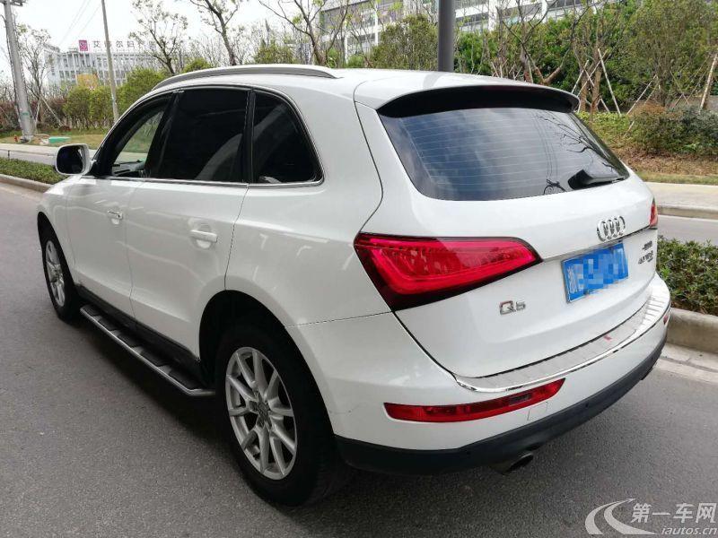 奥迪Q5 2015款 2.0T 自动 四驱 汽油 舒适型 (国Ⅴ)