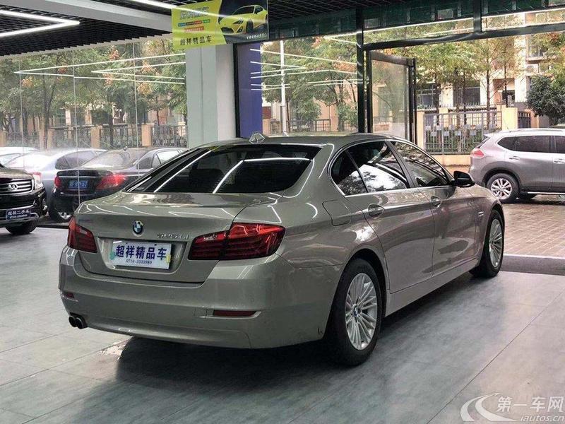 宝马5系 525Li 2014款 2.0T 自动 汽油 领先型 (国Ⅳ)