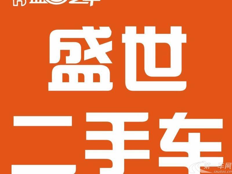 起亚福瑞迪 2012款 1.6L 手动 GL纪念版 (国Ⅳ)