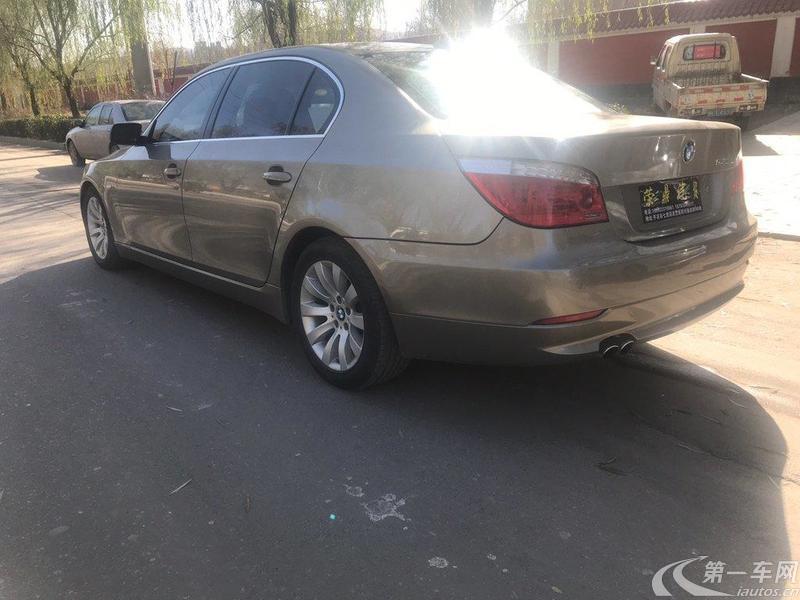 宝马5系 530Li 2008款 3.0L 自动 汽油 豪华型 (国Ⅳ)