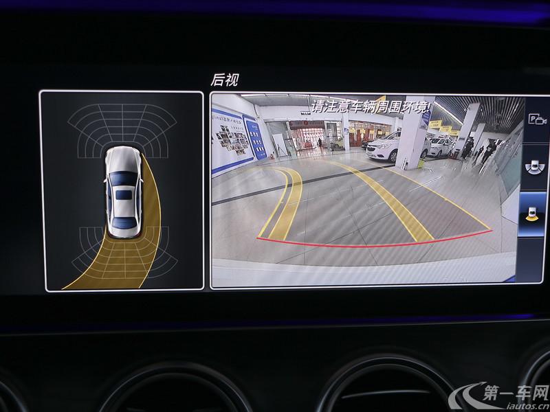 奔驰E级 E200L 2017款 2.0T 自动 汽油 运动型 (国Ⅴ)