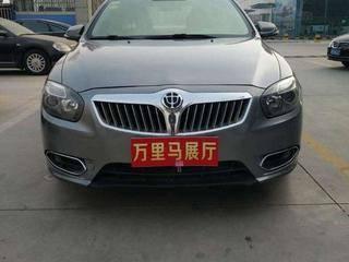 中华H530 1.6L 自动 豪华型