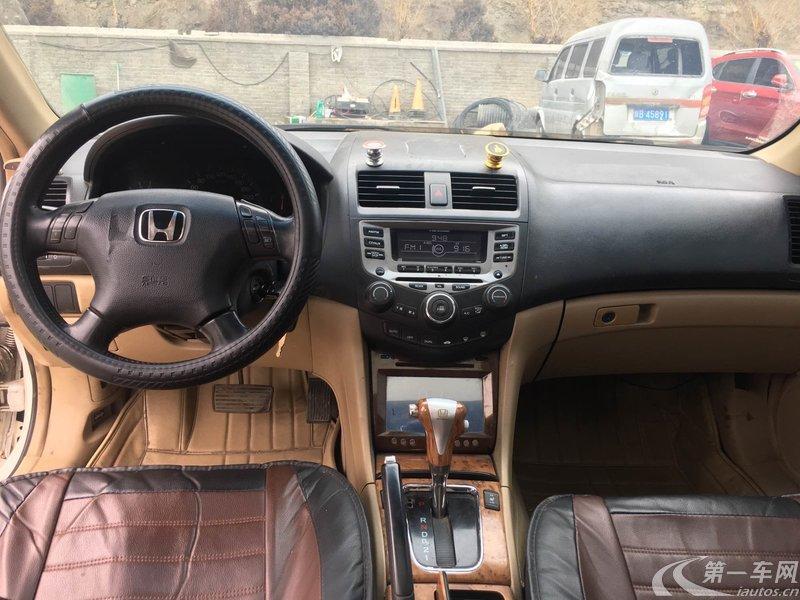 本田雅阁 2005款 2.4L 自动 舒适型 (国Ⅲ)