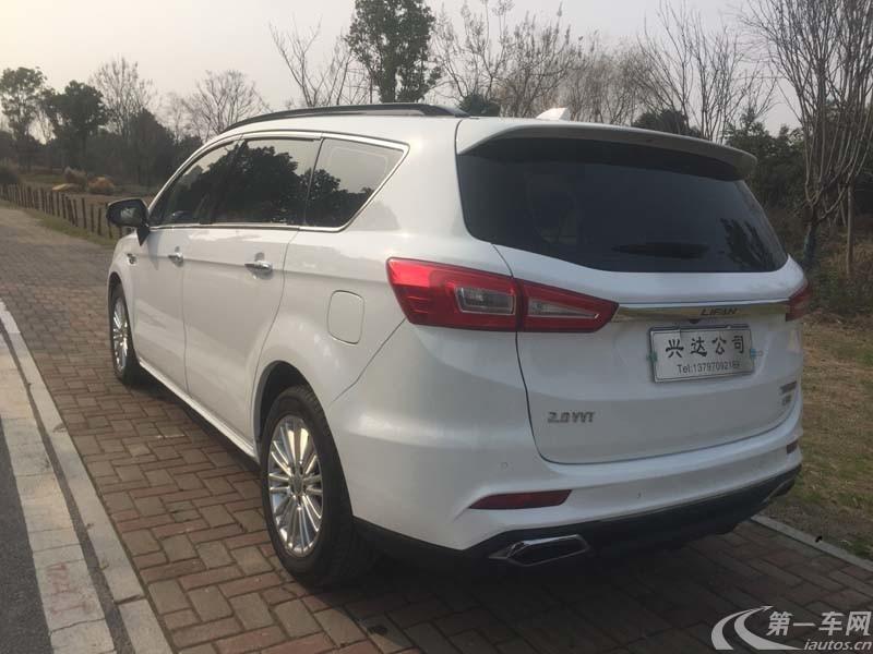力帆轩朗 2017款 2.0L 自动 豪华型 (国Ⅴ)
