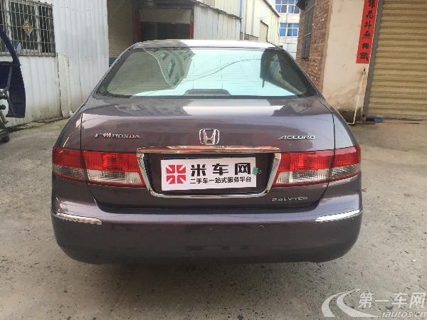 本田雅阁 2005款 2.4L 自动 加热版 (国Ⅲ)