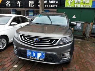 吉利远景SUV 1.8L 手动 豪华型