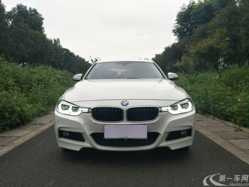 宝马3系 330i 2017款 2.0T 自动 汽油 M运动型 (国Ⅴ)