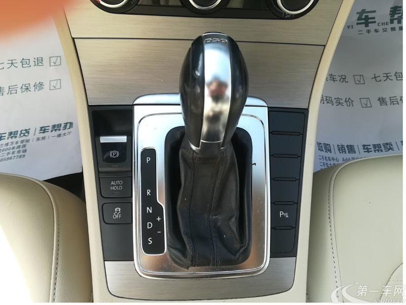 大众迈腾 2012款 1.8T 自动 汽油 领先型 (国Ⅳ)
