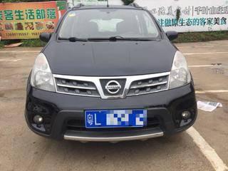 日产骊威 1.6L 自动 GS劲悦版炫能型