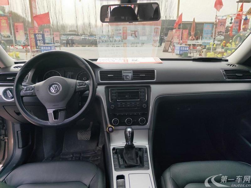 大众帕萨特 2015款 1.8T 自动 汽油 尊荣版 (国Ⅴ)