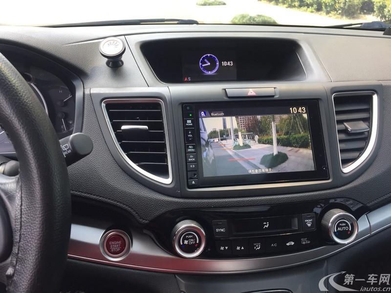 本田CR-V 2015款 2.4L 自动 四驱 尊贵版 (国Ⅴ)