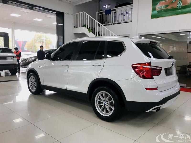 宝马X3 [进口] 2016款 2.0T 自动 后驱 汽油