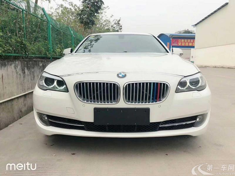 宝马535Li 2013款 3.0T 自动 汽油 豪华型 (国Ⅳ)