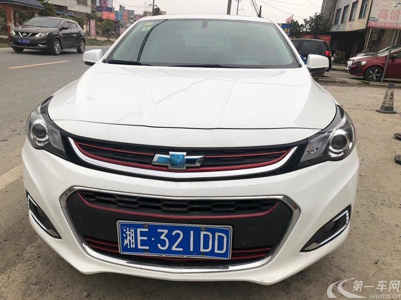 雪佛兰迈锐宝 2017款 1.5T 自动 豪华版 (国Ⅴ)