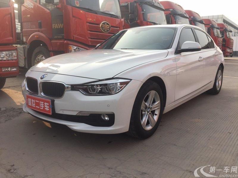宝马3系 316Li 2015款 1.6T 自动 汽油 时尚型 (国Ⅳ)